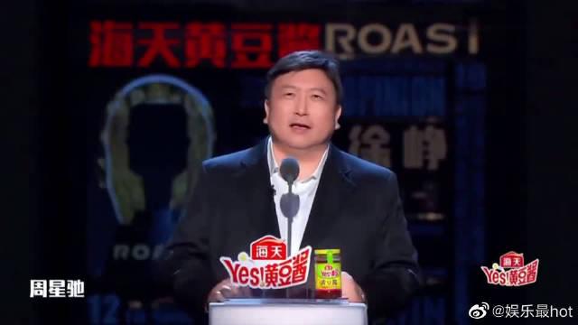 张绍刚吐槽徐峥不要脸,演了一次陶红的老公就一直叫人家老婆!