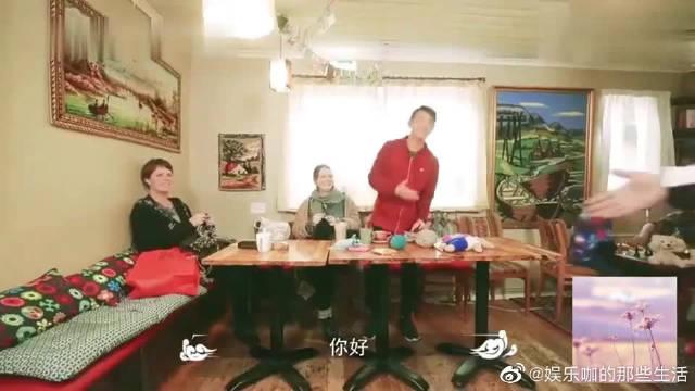 黄子韬表示超级的开心冰岛小朋友叫他哥哥还叫王彦霖叔叔叫尹正大爷