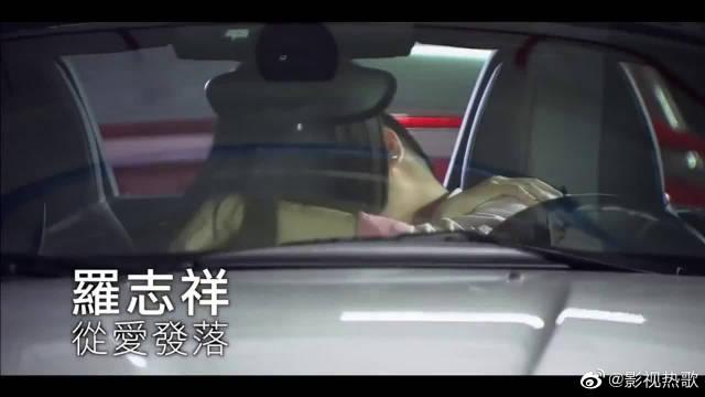 电视剧《深圳合租记》主题曲-罗志祥《从爱发落》,这首歌好好听哇