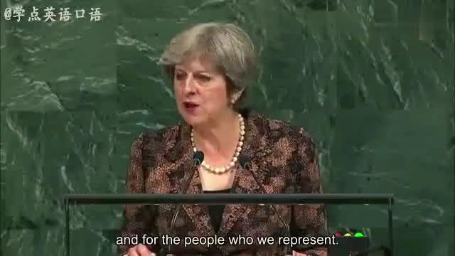 特蕾莎梅2017年和2018年联合国大会演讲完整版汇总