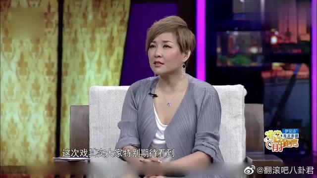 """非常静距离:被刘恺威爆料:私下就是""""胡一菲""""的个性,特别爱张罗"""