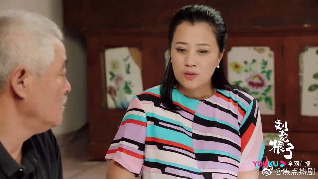 刘老根撮合丁小满复婚,孙子怕生拒绝同被窝睡觉