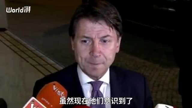 意大利疫情严峻,总理孔特指责医院失职