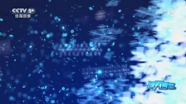 冰天雪地 带您了解空中技巧项目的动作代码