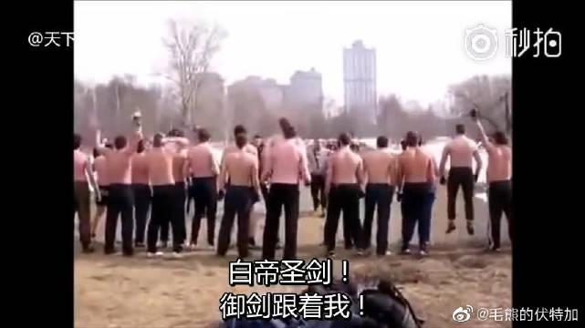 战斗民族打架空耳,红红火火恍恍惚惚!