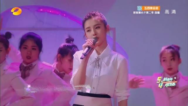 青年演员联唱《我的未来不是梦》,宋祖儿陈飞宇热血传递青春正能量