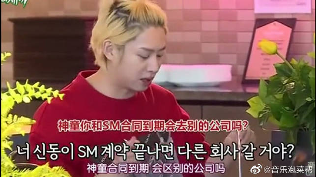 金希澈、李秀根、神童三人到JYP食堂吃自助餐,一起聊SM公司的事