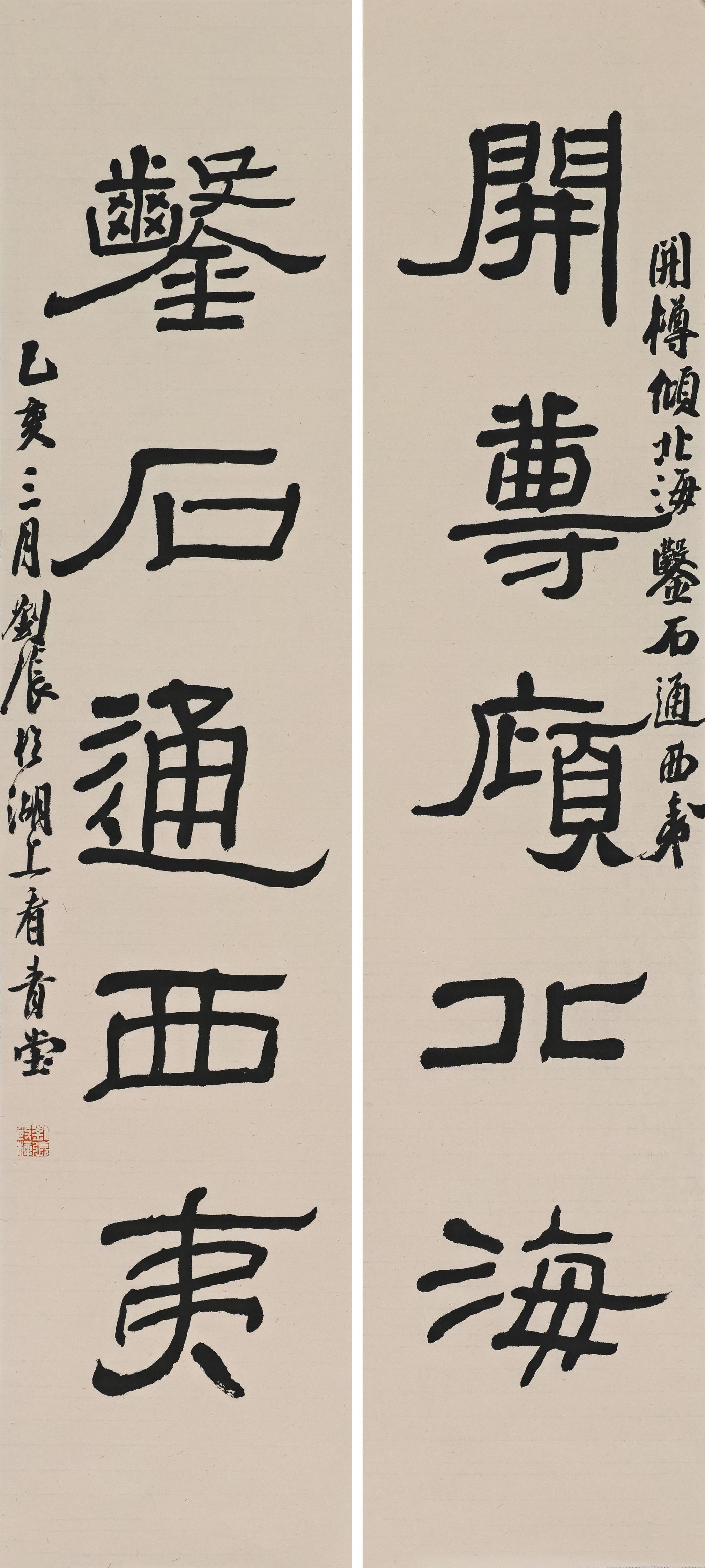 作品丨刘张殷梓,号抱圆居,四川美术学院大四在读,受教于学院诸师