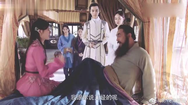 """秦尚城厉害了,居然成了岳父的侍卫,花溶""""傻眼""""了!"""