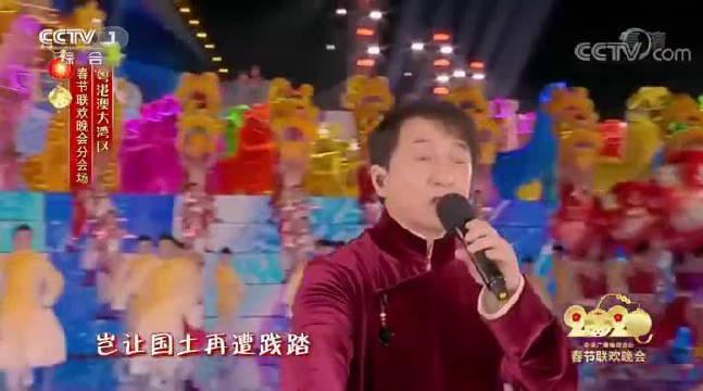 成龙大哥的《万里长城永不倒》,唱尽了祖国的繁荣昌盛,武汉,加油