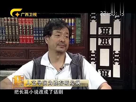 回忆赵忠祥:《老赵会客厅》对话年轻的濮存昕,那时还有很多头发
