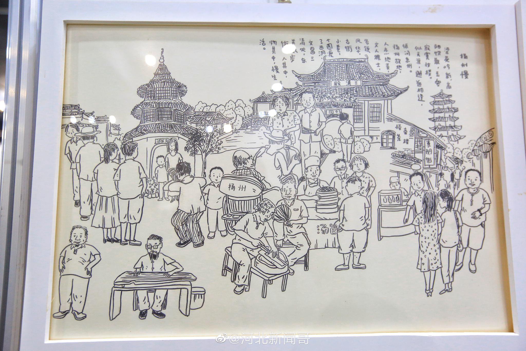 7月14号,榆木先生漫画展在邯郸曲周县博物馆展出。据了解