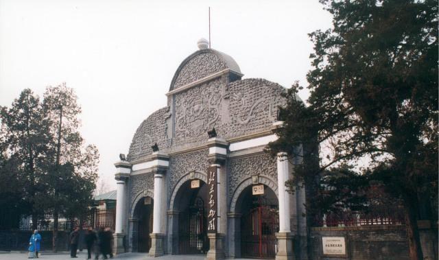 北京动物园闭园,超级杯延期,鼓浪屿暂停开放