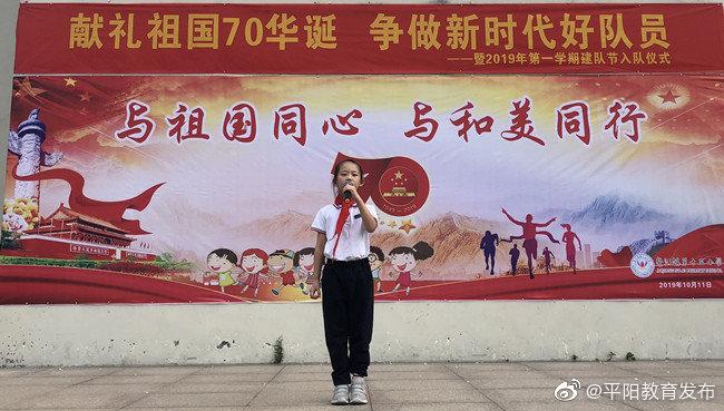 """""""我们是共产主义接班人,继承革命先辈的光荣传统,爱祖国,爱人民."""