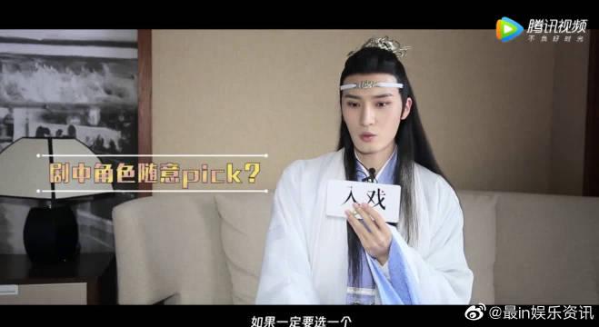 蓝曦臣:魏婴出现的时候不是蓝湛最高兴,蓝曦臣说最高兴的应该是他