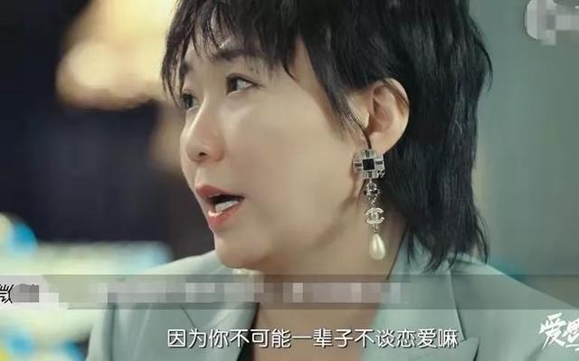 肖战太有爱豆自觉!坦言怕谈恋爱影响事业,只因这些前辈是例子!