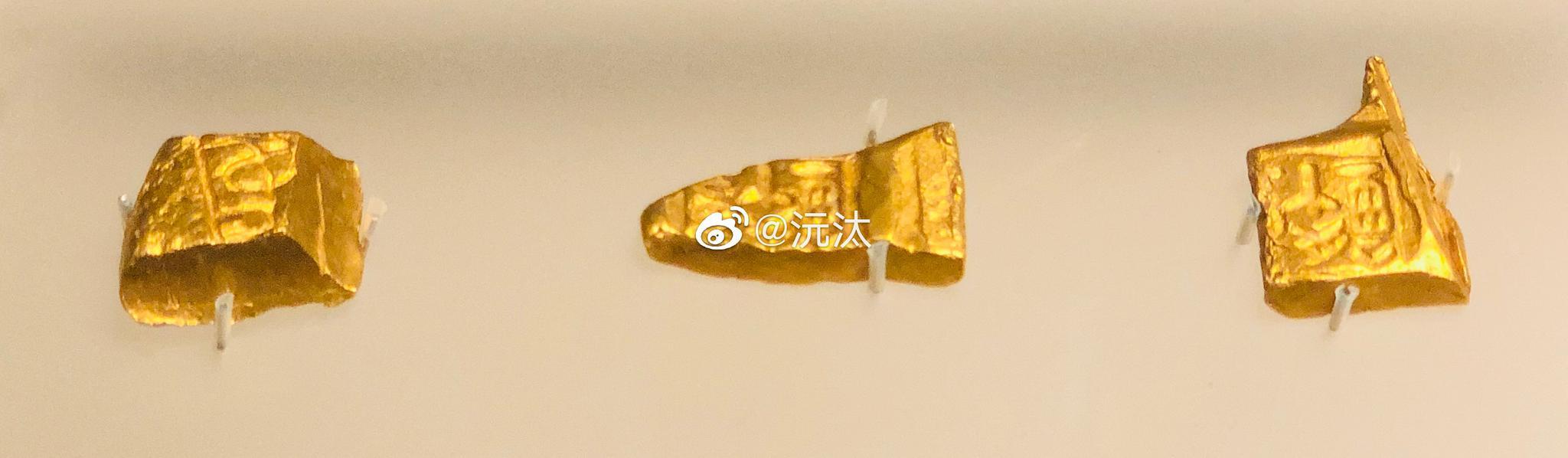 黄金  1,战国楚国郢呈2,汉代马蹄金3,南宋金锭
