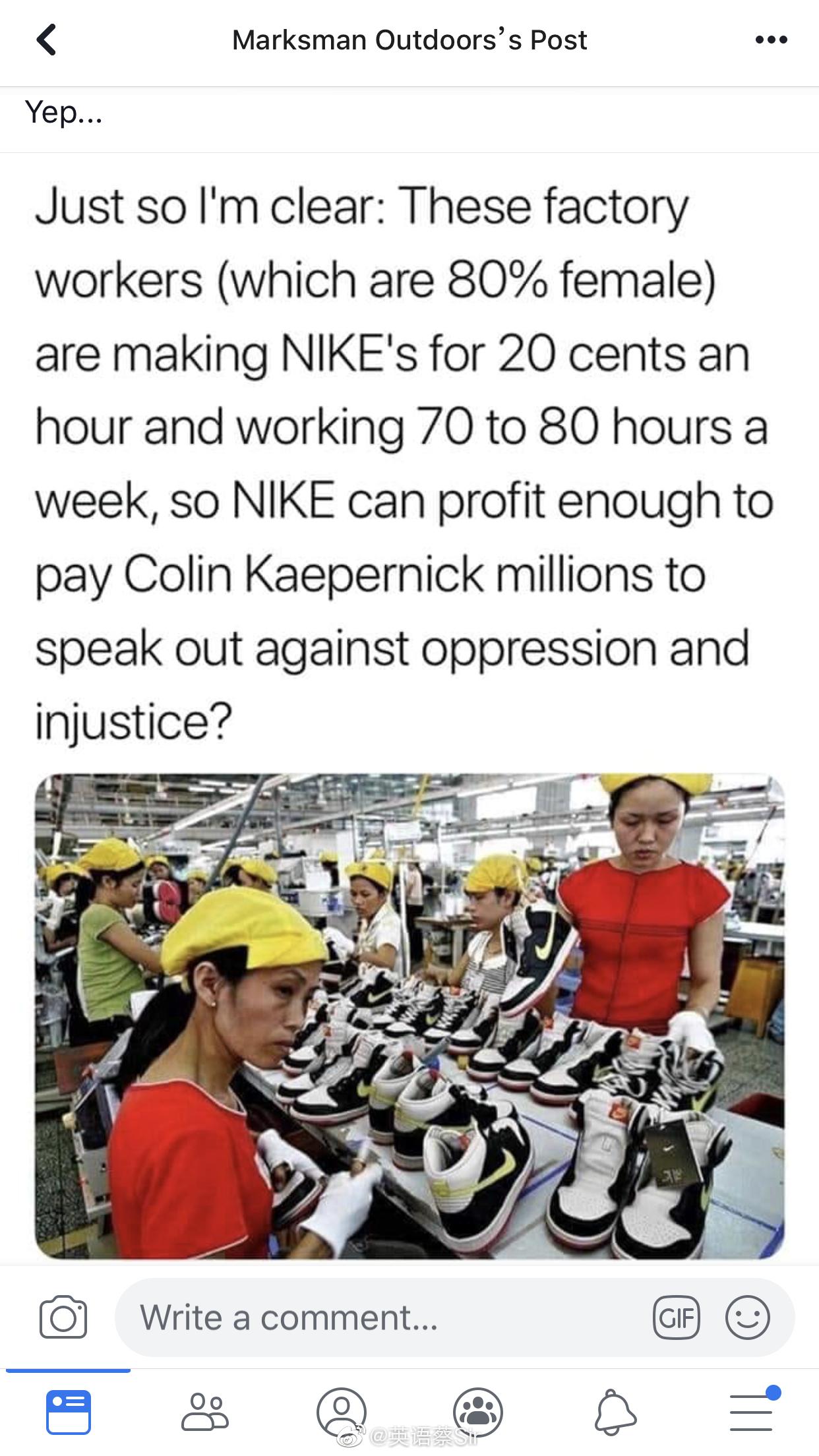 现在还有一个小时只给1.4人民币的血汗工厂吗