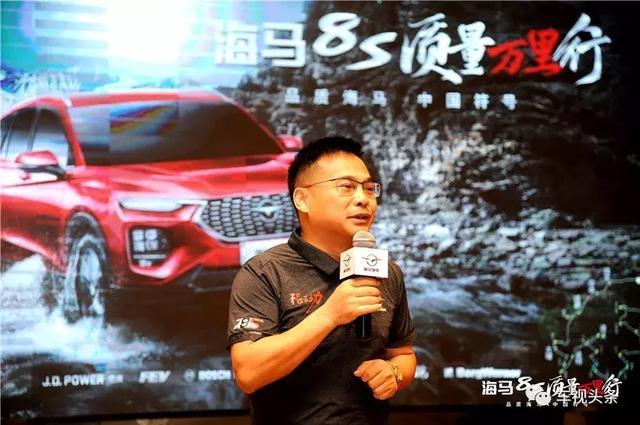 万里长测证实力,四大关键词诠释自信,海马8S突围自主SUV市场