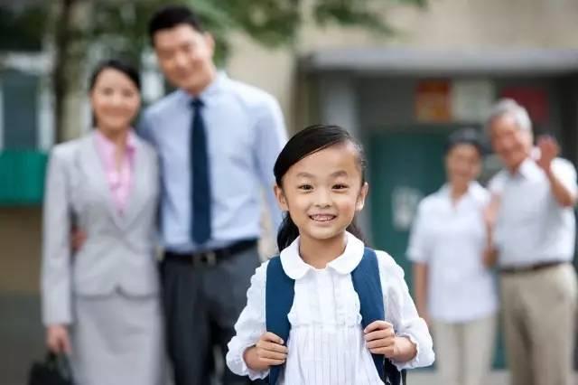 八字命理和教育,提前做好孩子的开学准备