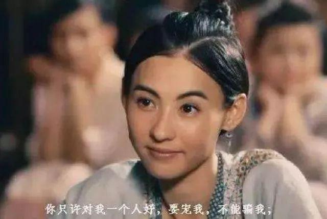 张柏芝为父庆生晒照,他曾是江湖猛人嗜赌成性,但女儿对他依恋很深