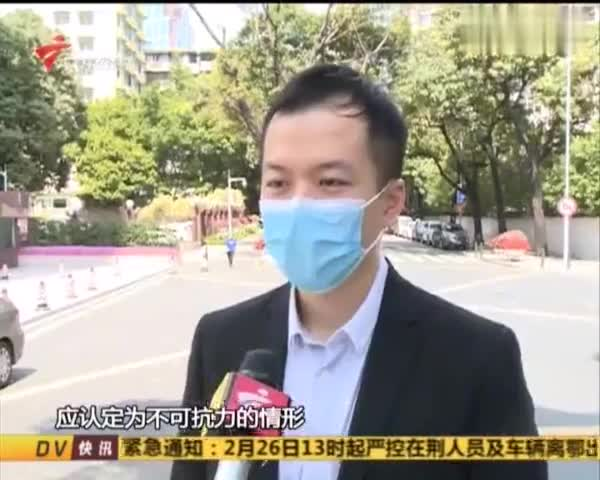 疫情引发旅游纠纷怎么办?广州发文:可协商退还费用丨DV现场