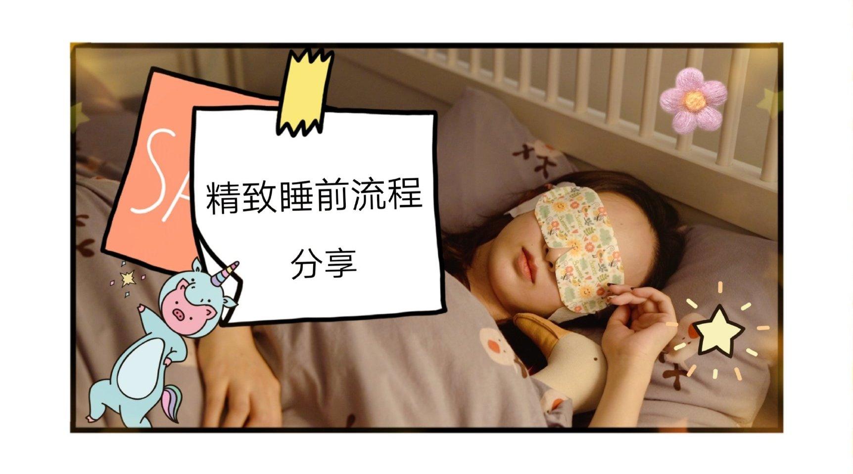 我精致的睡前抽屉马上要过春节了 大家都准备好去哪过新年呢