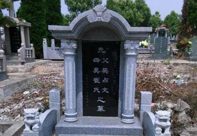 """春节祭祖,你知道农村墓碑上的""""故,显,考,妣""""都是啥意思吗?图片"""