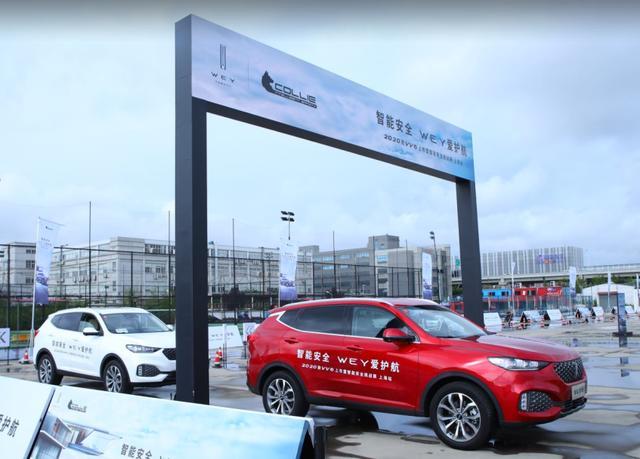 WEY玩出新花样,2020款VV6上海越级上市还带来了安全挑战赛