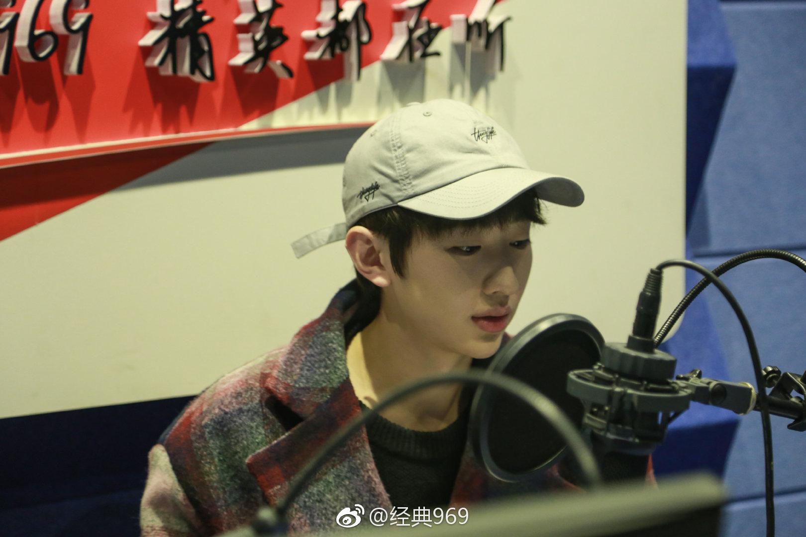 淡奶男孩演员 做客北京经典969电台