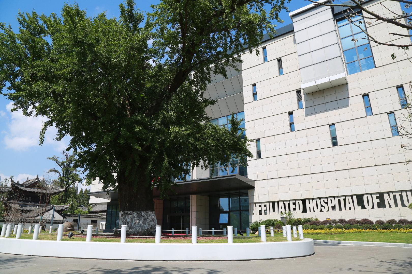南通大学附属医院新门诊楼明日(2019年9月22日)启用  ▇裙楼4层、主