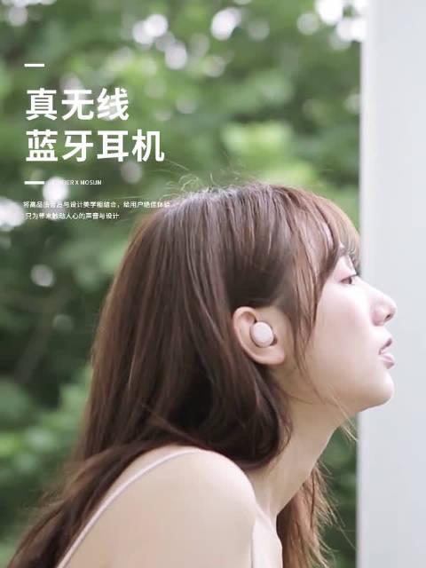 冇心漫步者蓝牙耳机女生款可爱真无线无限单耳双耳入耳式隐形挂耳式运