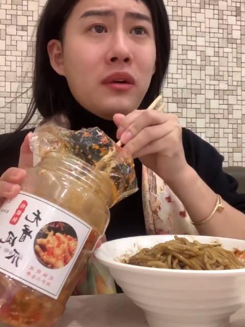 杨老师下班和同事吃炸酱面傲娇的杨貔貅