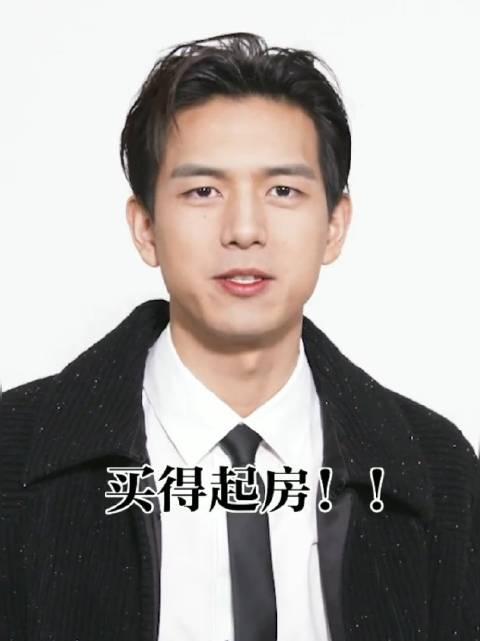 李现×CHANEL× 采访花絮九新年愿望是……在北京买房各大房地产商看