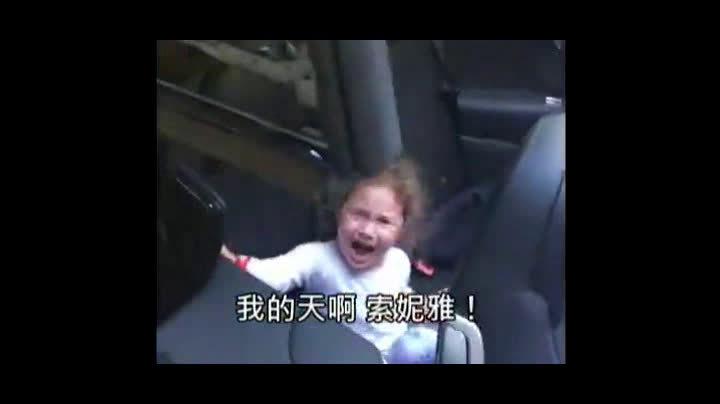 当一个小宝宝坐在跑车里面,是怎样一种体验?
