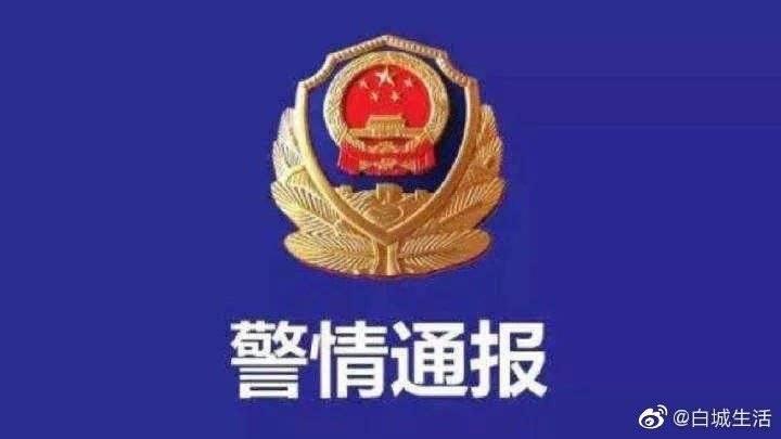 青冈县公安局巡警大队护校期间成功规避一起校园暴力事件