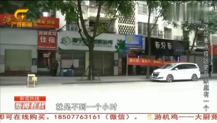 """南宁:市民自驾为抗""""疫"""",停车费能否再惠民"""