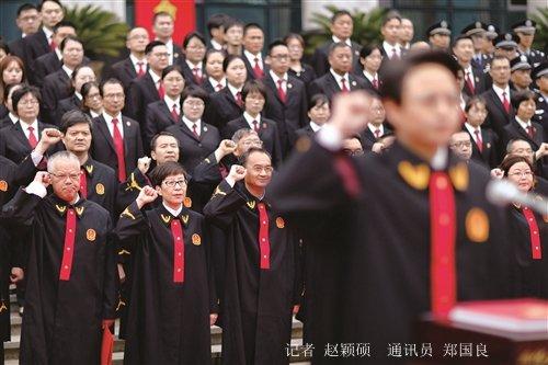 法官宪法宣誓