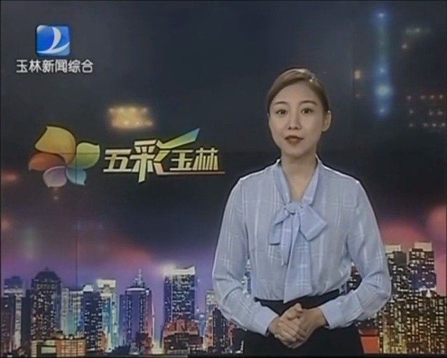 8月7号上午,广西至臻投资有限公司联合社会上的爱心人士