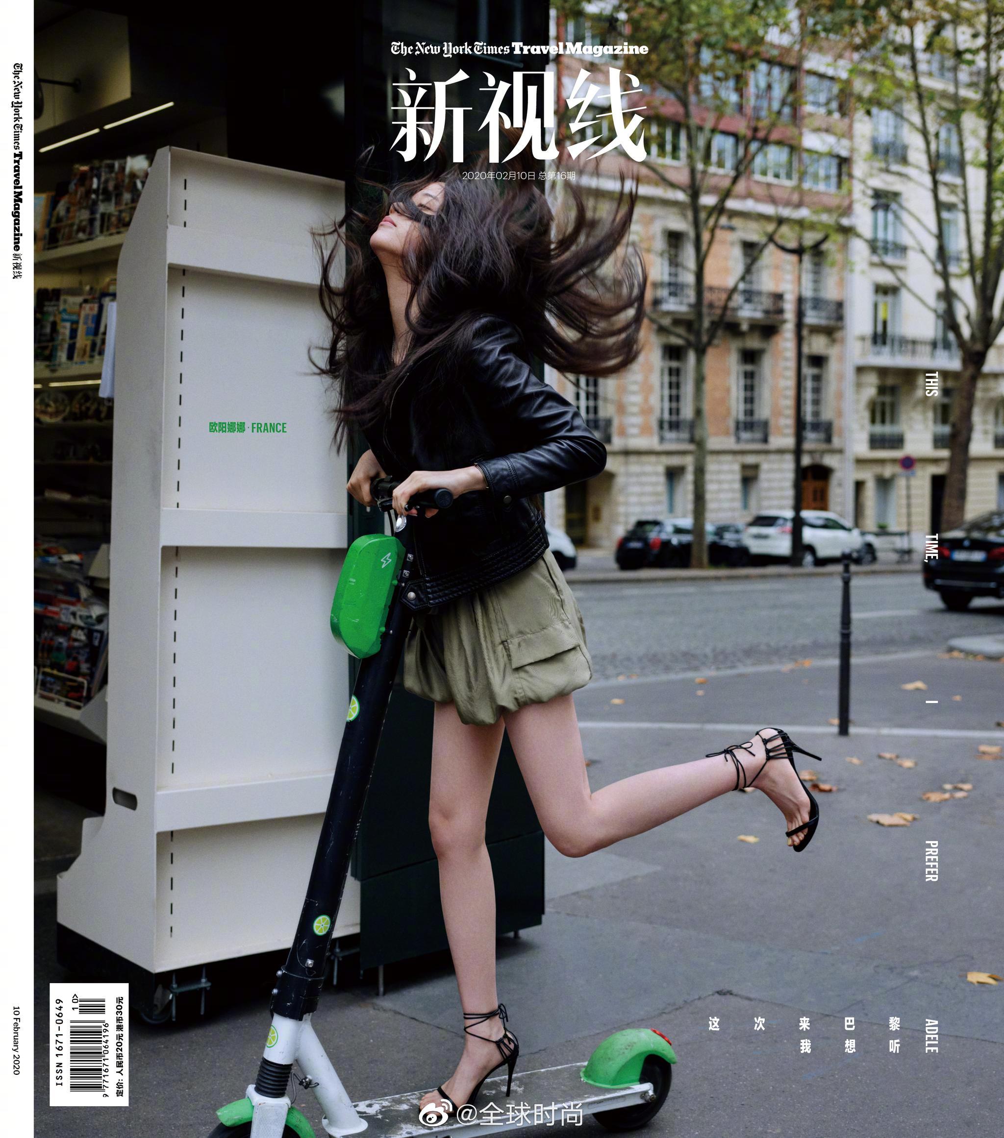欧阳娜娜 &《NYTimesTravel新视线》封面大片,巴黎街头的休闲时光