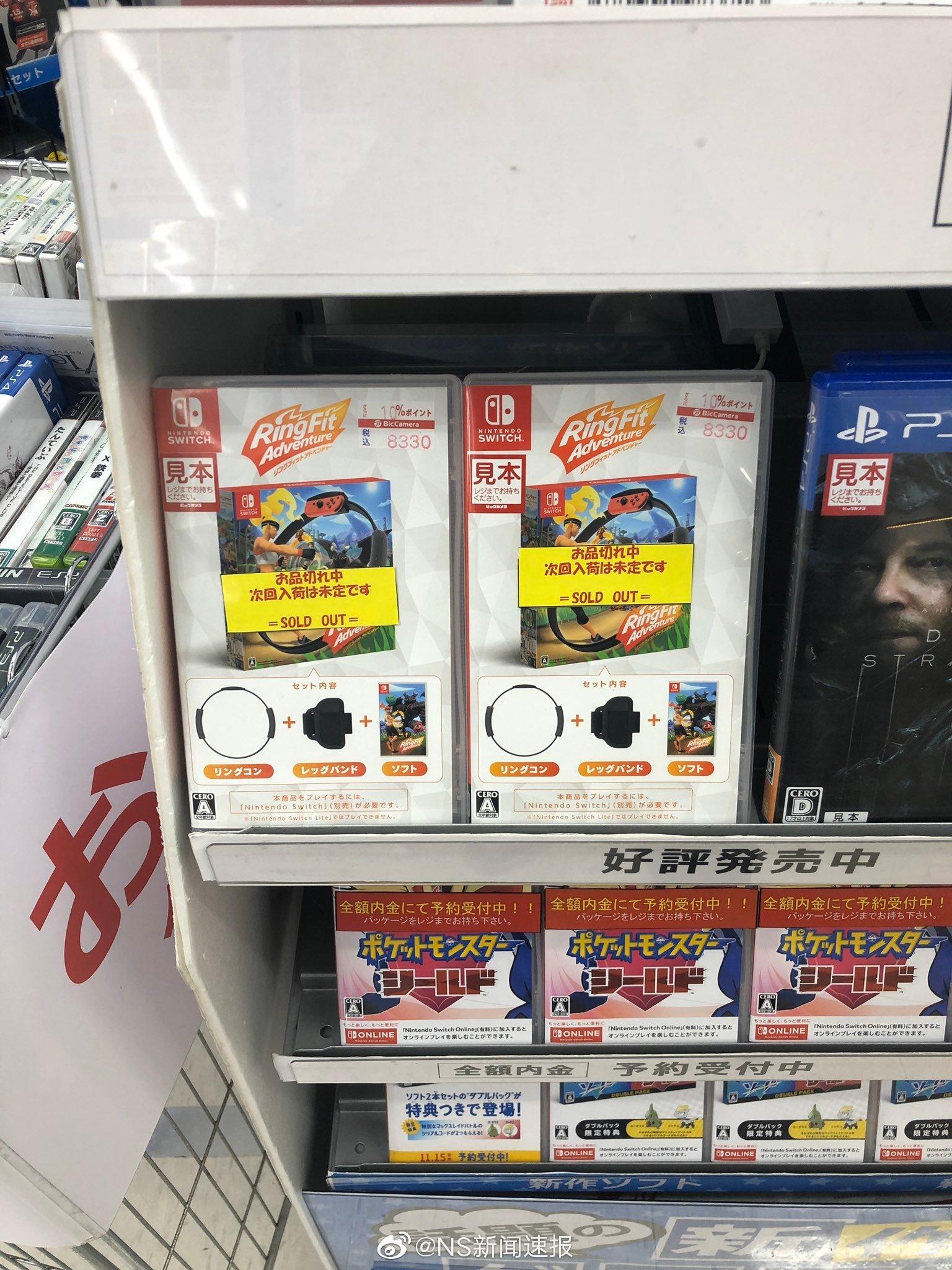日本多家实体店以及日本亚马逊的《健身环大冒险》持续缺货中。