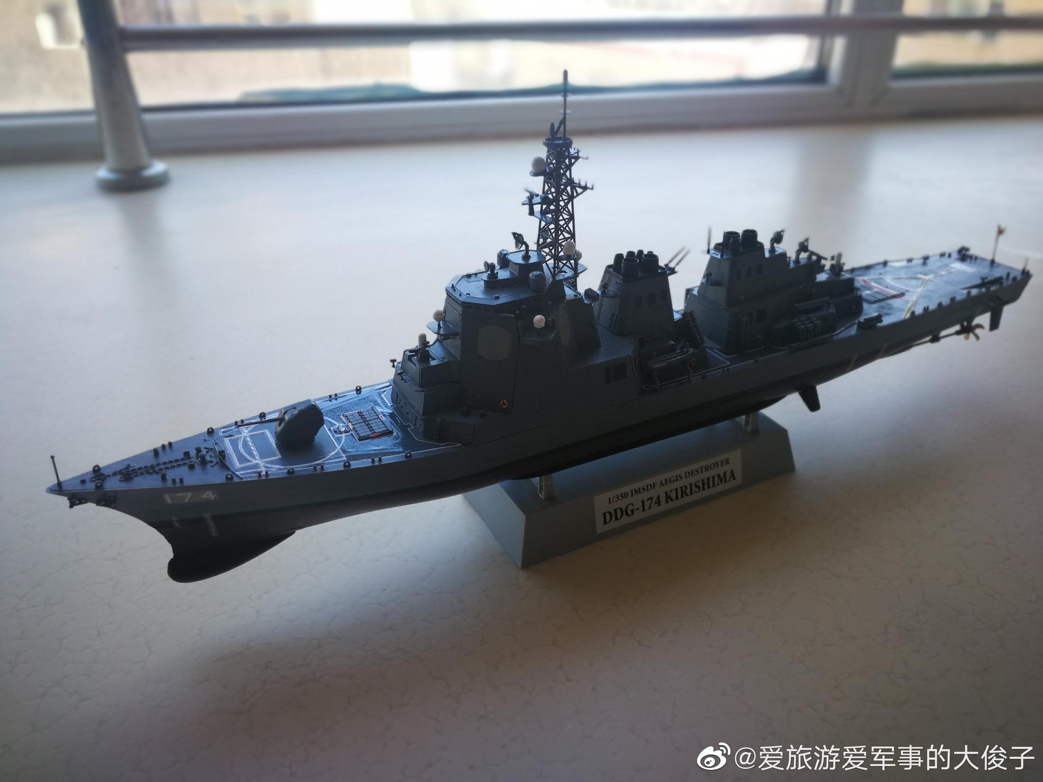 1/350的金刚级宙斯盾驱逐舰DDG-174雾岛舰入列日本海上自卫队