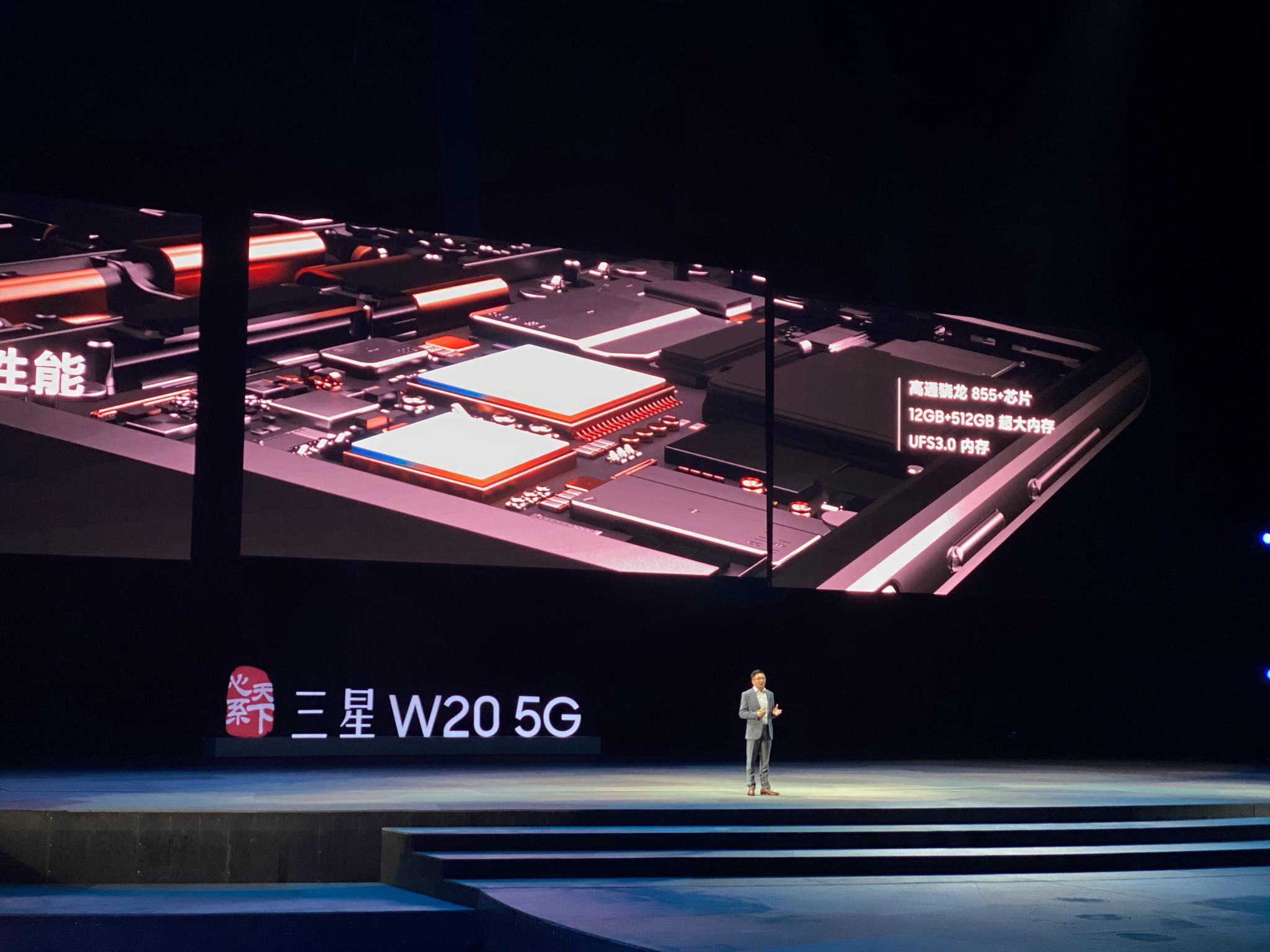 三星 W20 5G 折叠屏手机采用高通骁龙 855 Plus 芯片,边框更方正