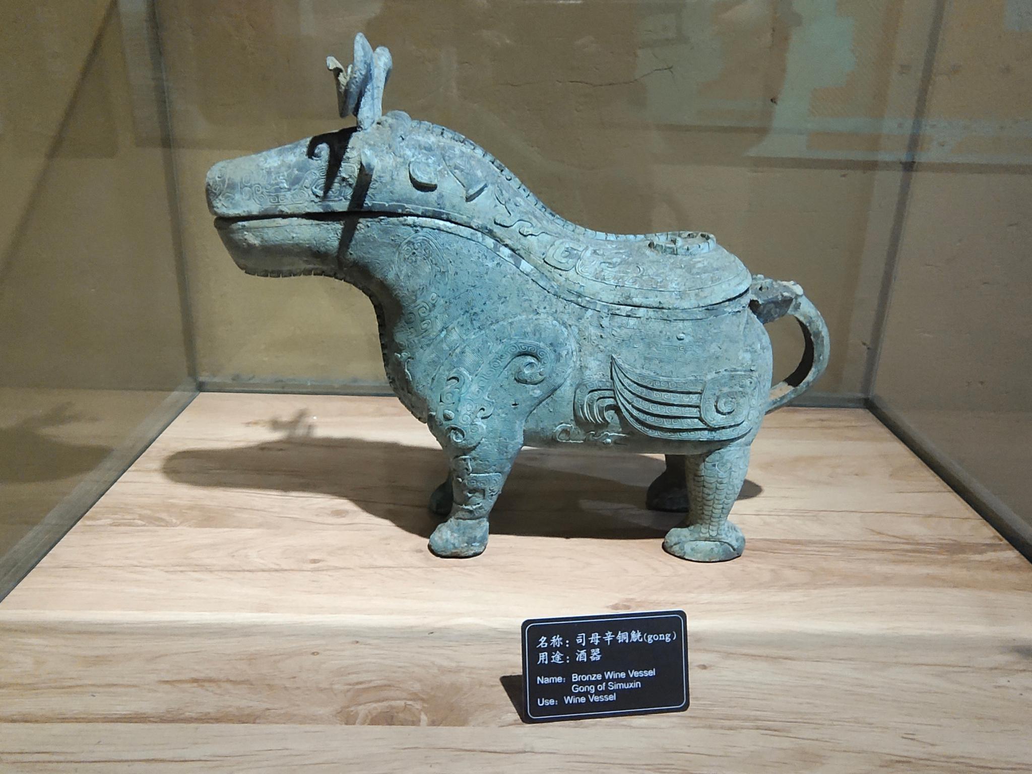 殷商 ④。3000多年前,绝对牛掰的青铜器 II。