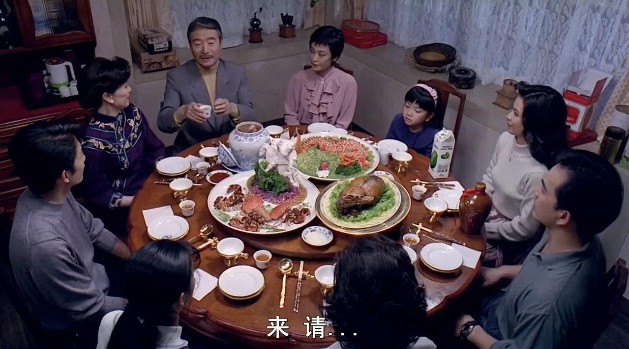 《饮食男女》中让人印象最深的莫过于最后的家宴戏