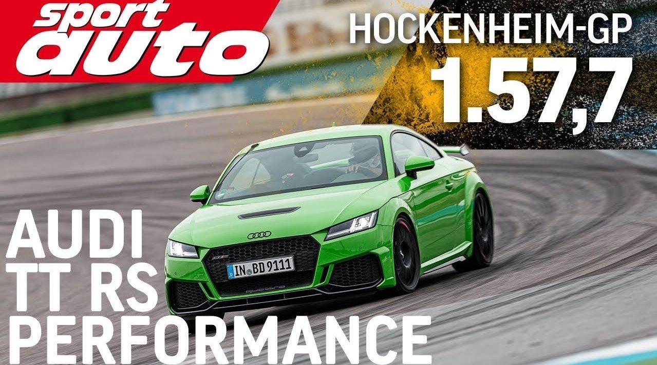 奥迪TT RS Performance霍根海姆赛道刷圈