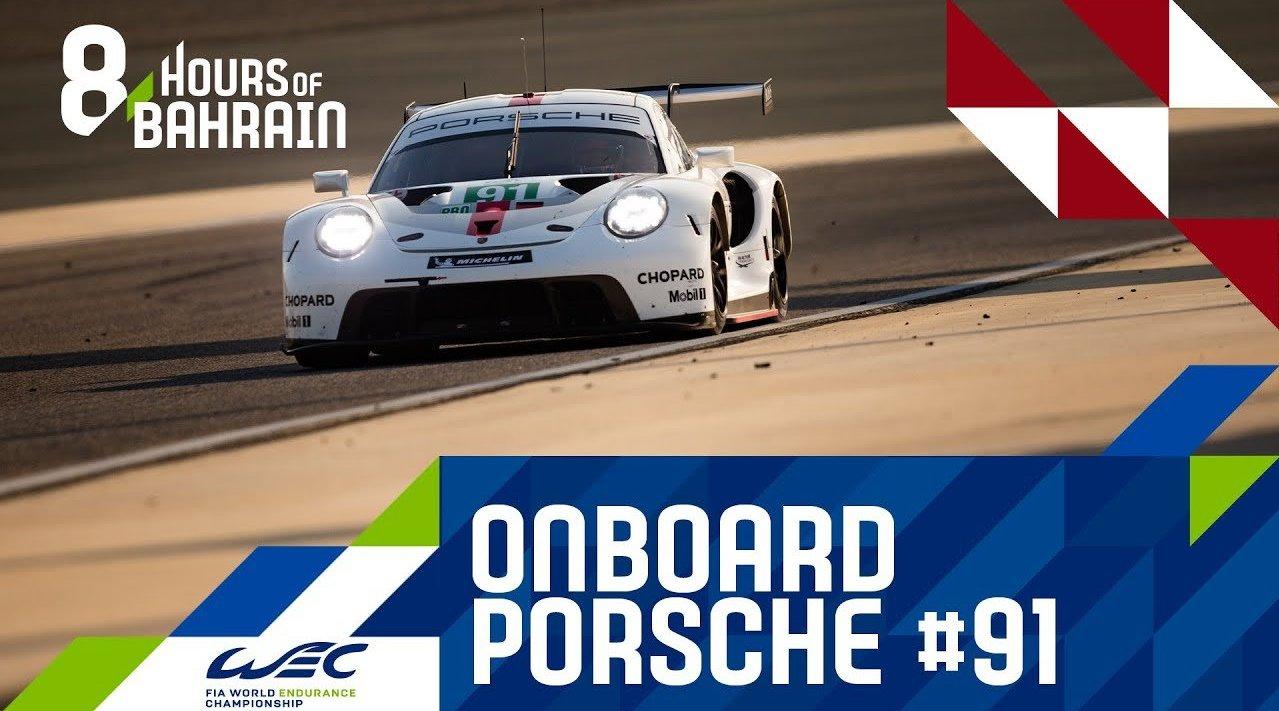 WEC巴林8小时耐力赛911 RSR车载:保时捷911 RSR 91号GTE Pro赛车
