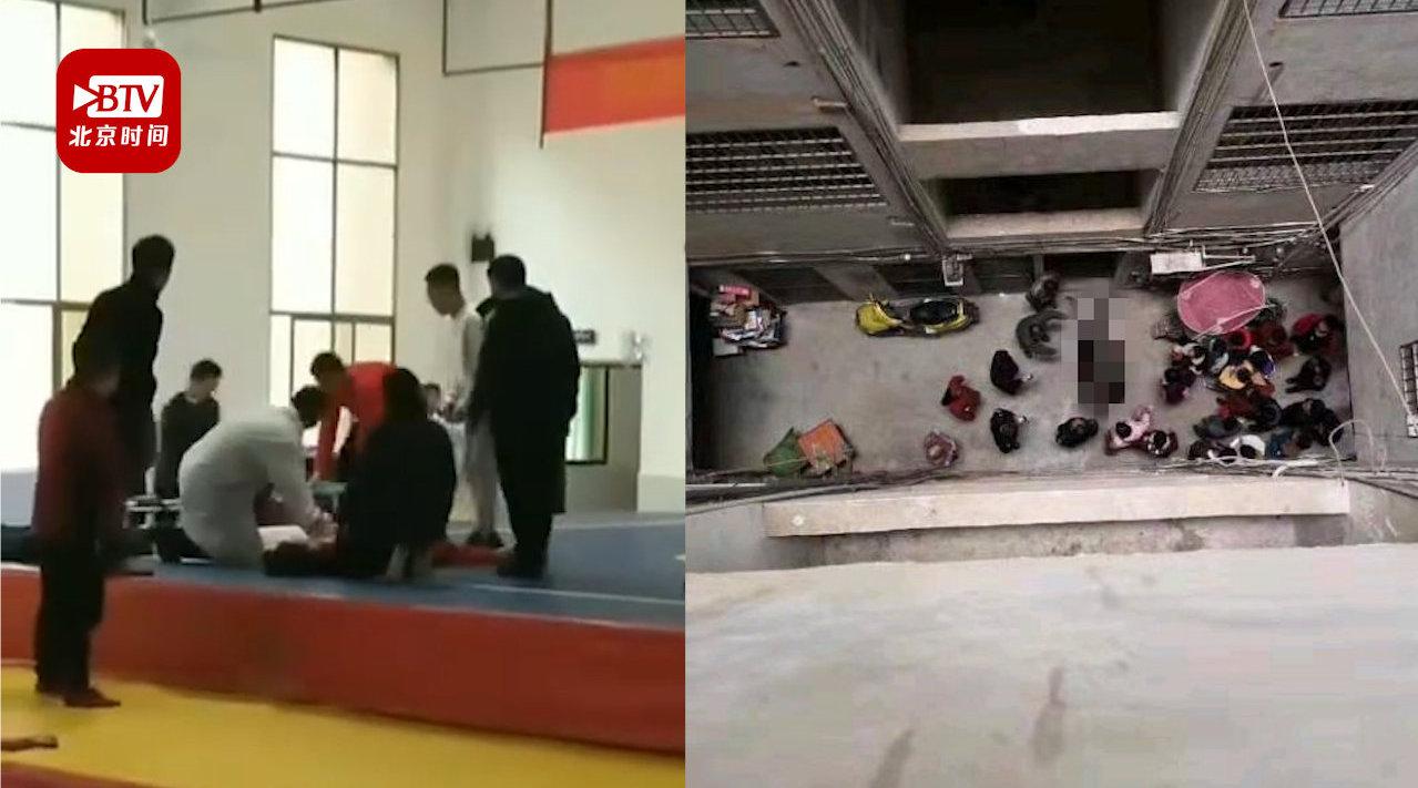 网曝湖南祁东两名中学生非正常死亡 官方:正调查 将通报结果