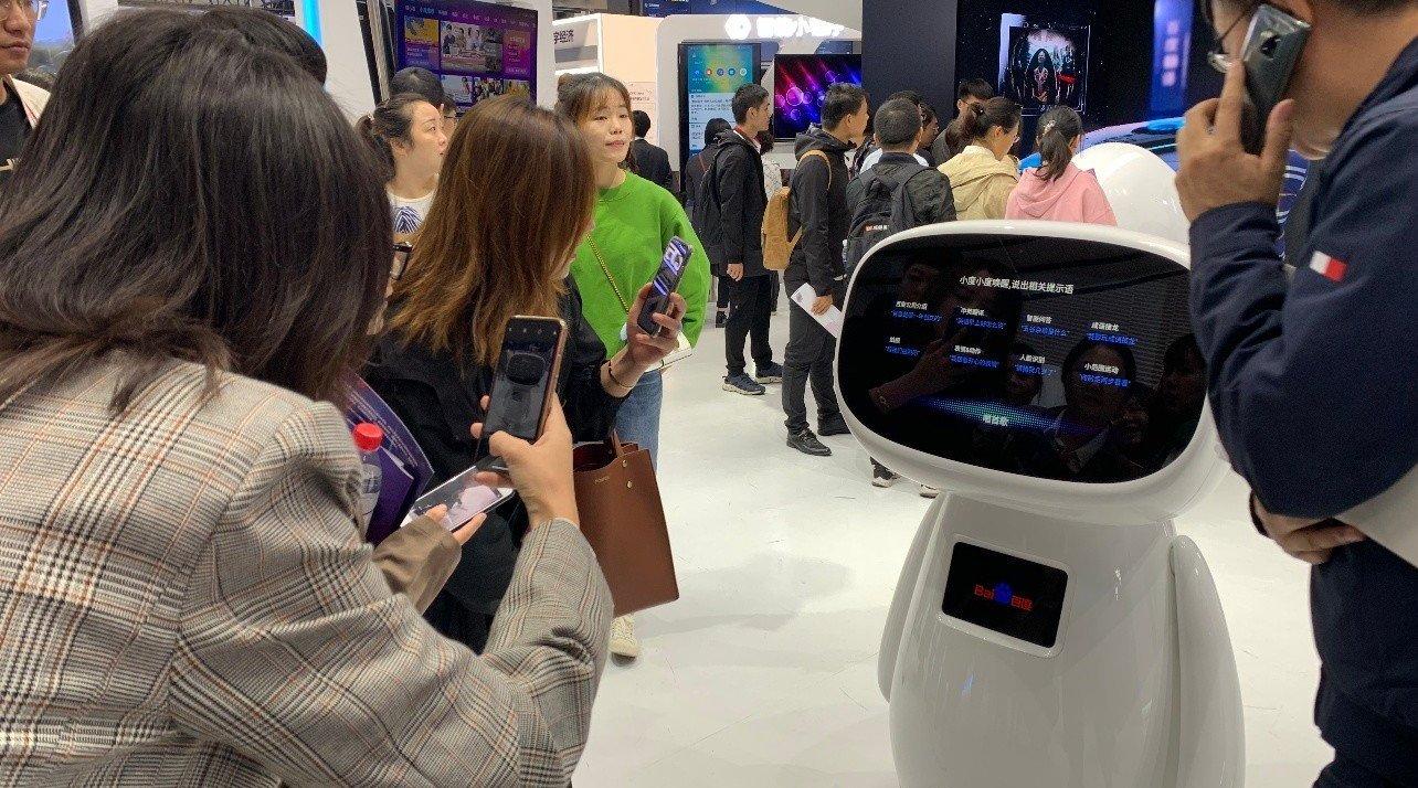 人工智能、5G等多场景应用亮相乌镇 数字经济迎来全新发展机遇