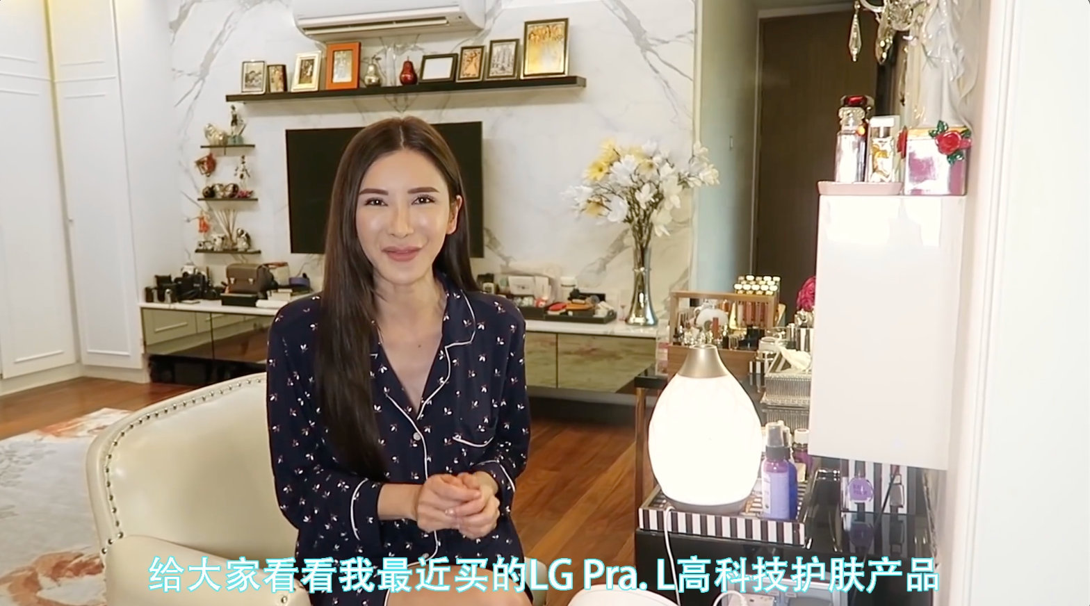 新加坡名媛Jamie Chua分享夜间护肤流程 | 参加完Dior秋冬预览活动